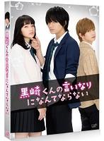 小松菜奈出演:映画