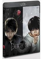 香椎由宇出演:DEATH