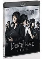 前田愛出演:DEATH