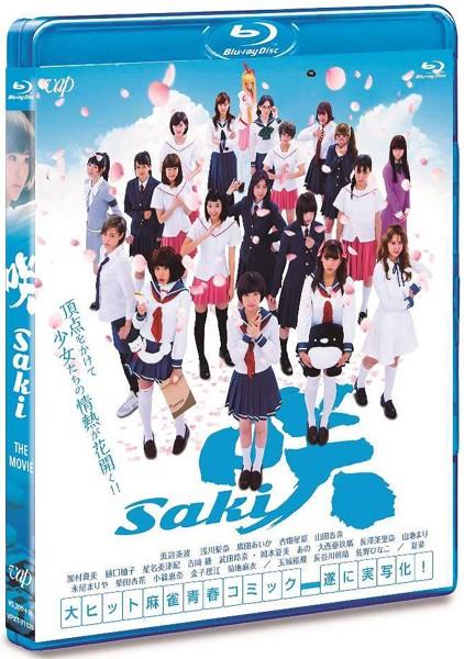 映画『咲-Saki-』 (ブルーレイディスク)
