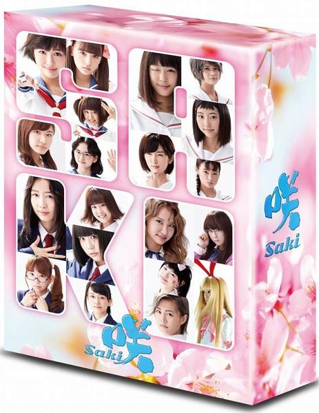 映画『咲-Saki-』 (完全生産限定版 ブルーレイディスク)