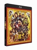 橋本環奈出演:映画『新解釈・三國志』(通常版)(Blu-ray&DVD)