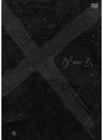 菊地あやか出演:×ゲーム