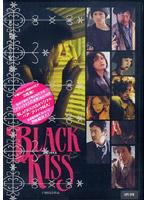 ブラックキス