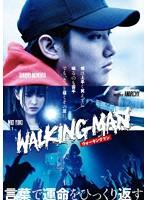 優希美青出演:WALKING