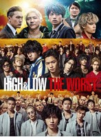 HiGH&LOW THE WORST (ブルーレイディスク)