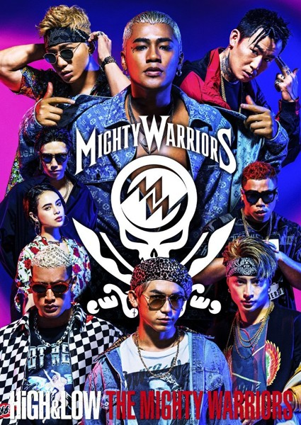 HiGH&LOW THE MIGHTY WARRIORS (ブルーレイディスク)