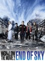 HiGH&LOW THE MOVIE 2~END OF SKY~ (豪華盤 ブルーレイディスク)