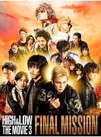 HiGH&LOW THE MOVIE 3~FINAL MISSION~(豪華盤 ブルーレイディスク)