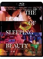THE LIMIT OF SLEEPING BEAUTY リミット・オブ・スリーピング ビューティ (ブルーレイディスク)