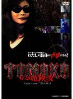 TOMOKO
