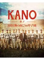 坂井真紀出演:KANO〜1931