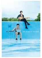 映画「サヨナラまでの30分」(初回生産限定盤)[SRBW-47/8][DVD]