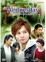 Wednesday ~アナザーワールド~ TWILIGHT FILE VI