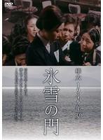 藤田弓子出演:樺太
