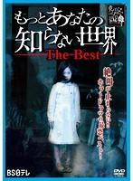 小松彩夏出演:もっとあなたの知らない世界