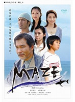 MAZE【仁科亜季子出演のドラマ・DVD】
