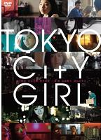 ヒガリノ出演:TOKYO