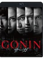 土屋アンナ出演:GONIN