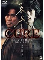 洞口依子出演:CURE