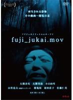佐藤仁美出演:fuji_jukai.mov