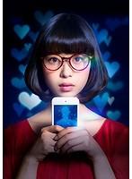 中村アン出演:A.I.love
