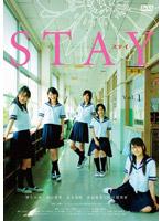 柳生みゆ出演:STAY