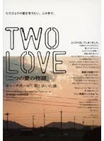 柳生みゆ出演:TWO