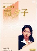 鷲尾いさ子出演:特選ベストライブラリー第1集