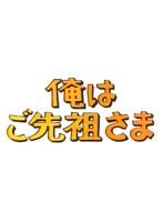 あべ静江出演:昭和の名作ライブラリー第9集