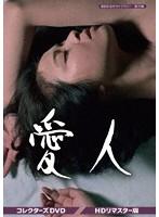 五十嵐めぐみ出演:昭和の名作ライブラリー