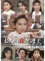 賀来千香子出演:賀来千香子主演