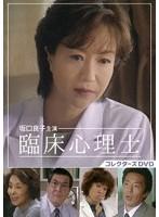 加賀まりこ出演:坂口良子主演
