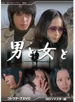范文雀出演:昭和の名作ライブラリー