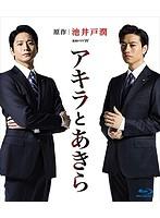 瀧本美織出演:連続ドラマW
