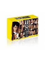 半沢直樹(2020年版)-ディレクターズカット版- Blu-ray BOX (ブルーレイディスク)