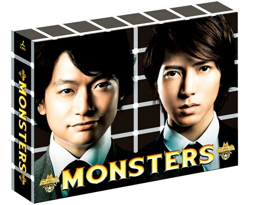 MONSTERS Blu-ray BOX (ブルーレイディスク)