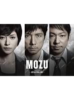 MOZU Season1 〜百舌の叫ぶ夜〜 Blu-ray BOX[TCBD-0395][Blu-ray/ブルーレイ] 製品画像