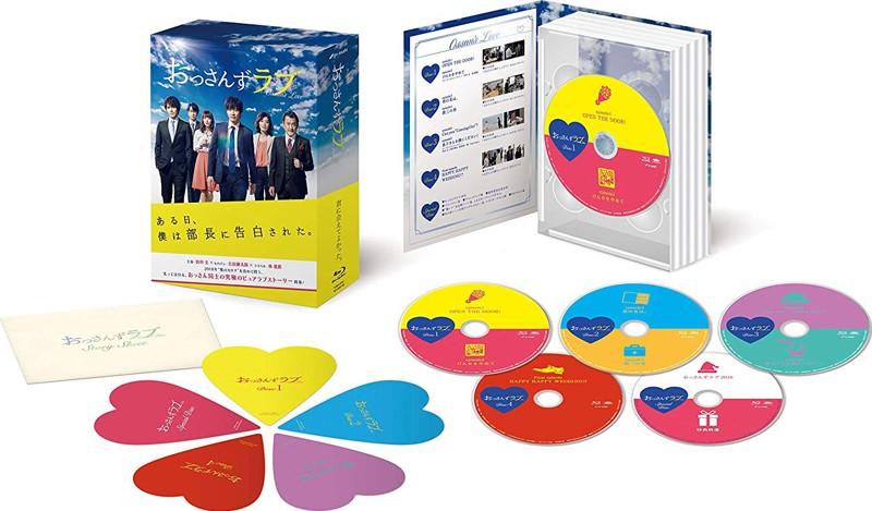 おっさんずラブ Blu-ray BOX (ブルーレイディスク)