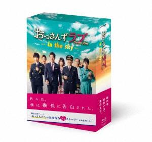おっさんずラブ-in the sky- Blu-ray BOX (ブルーレイディスク)