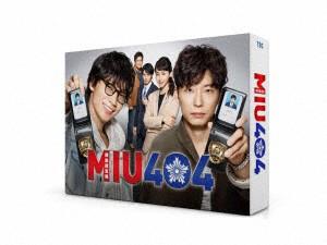 MIU404 Blu-ray BOX (ブルーレイディスク)