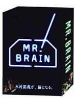木下優樹菜出演:MR.BRAIN