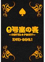 森迫永依出演:0号室の客