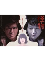 いしのようこ出演:読売テレビ開局55周年記念ドラマ