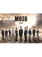 MOZU Season2 〜幻の翼〜 DVD-BOX[TCED-2364][DVD] 製品画像