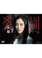 松田美由紀出演:連続ドラマW