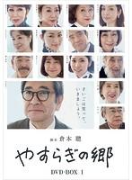 八千草薫出演:やすらぎの郷