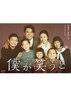 飯豊まりえ出演:カンテレ開局60周年特別ドラマ「僕が笑うと」