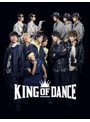 KING OF DANCE DVD-BOX