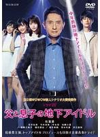鶴田真由出演:ドラマW